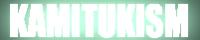 KAMITUKISM とみいさんのサイト。PVやDTMを得意とします。