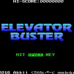 elevator buster