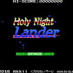 holy-night-lander-title